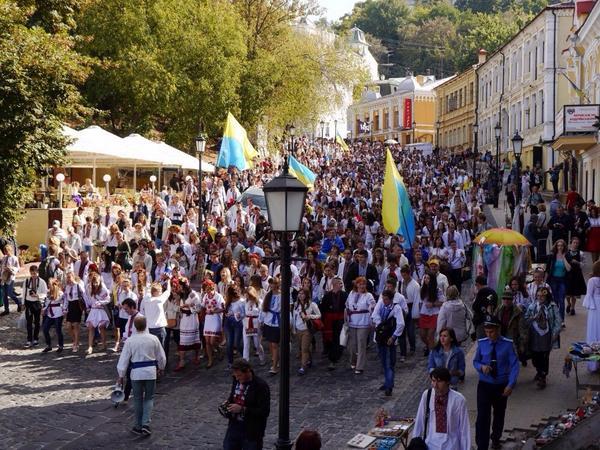 Rally in Kyiv