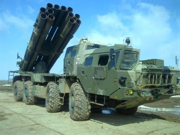 Russian MLRS near Donetsk(Rostov region)