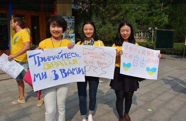 Ukrainian rally in Beijing