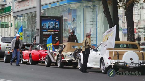 Unusual Patriotic rally in Kharkiv