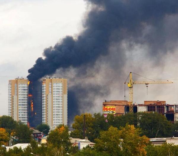 In Krasnoyarsk, Russia