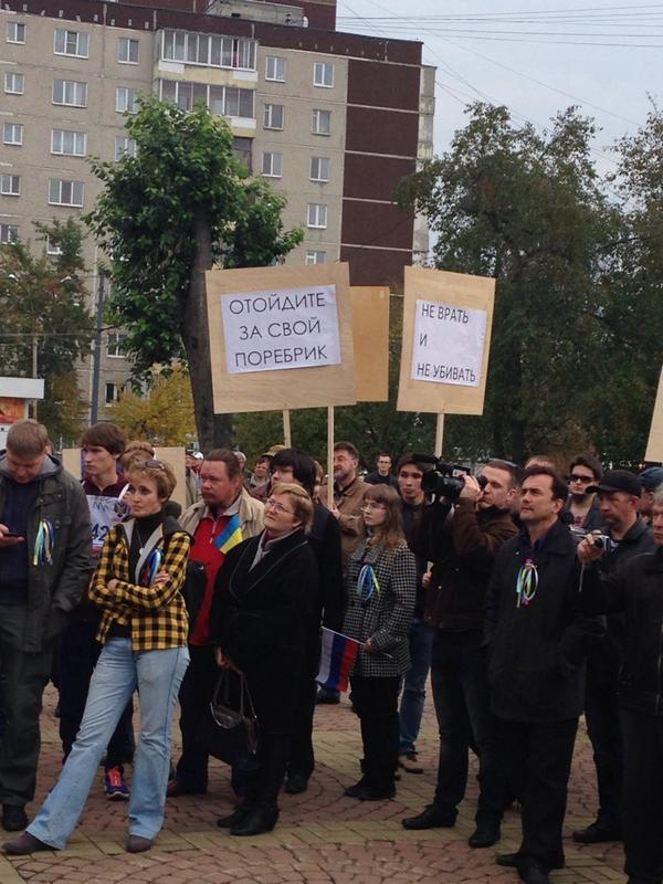 Anit-war March in Ekaterinburg