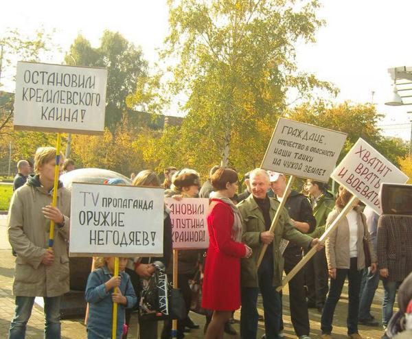 PeaceMarch in Perm, Russia