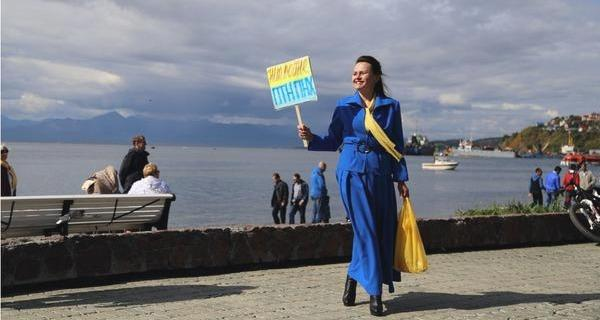 Kamchatka. One woman on demo against war