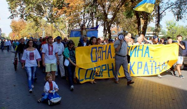 Odessa organized thousandth March for peace