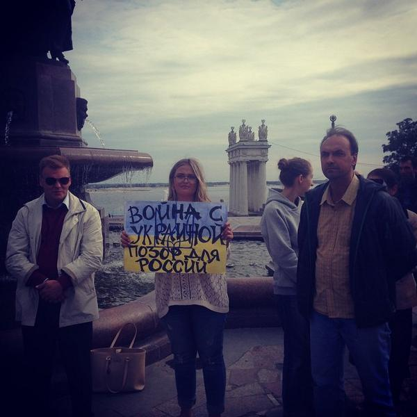 Volgograd. War in Ukraine - shame for Russia
