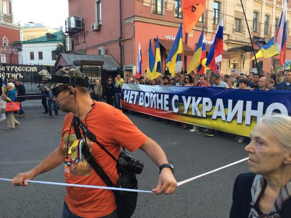 March of peace started - No to war with Ukraine