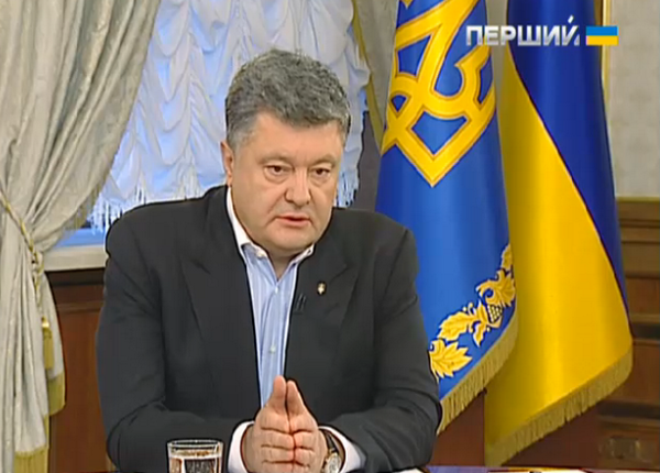 Interview with the President of Ukraine on UT-1 tv channel live http://1tv.com.ua/uk/live