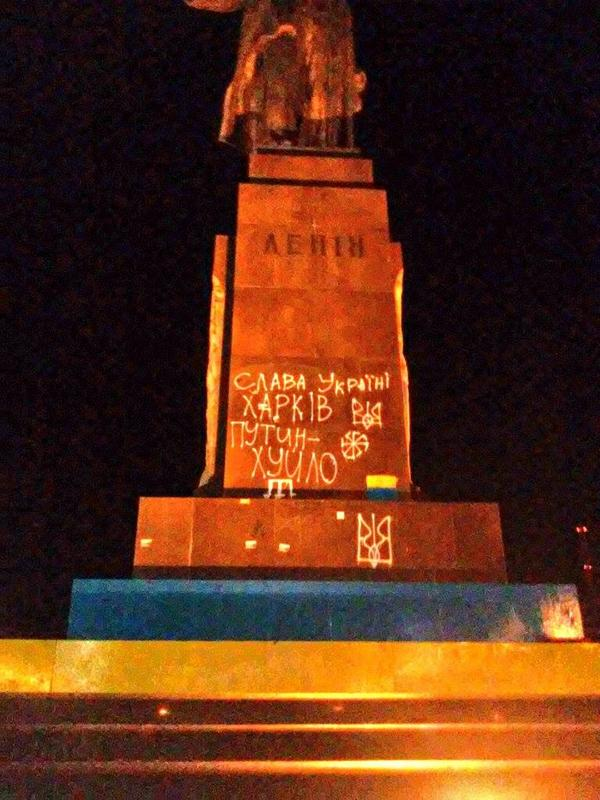 The monument to Lenin in the Central square of Kharkiv with pro-Ukrainian labels