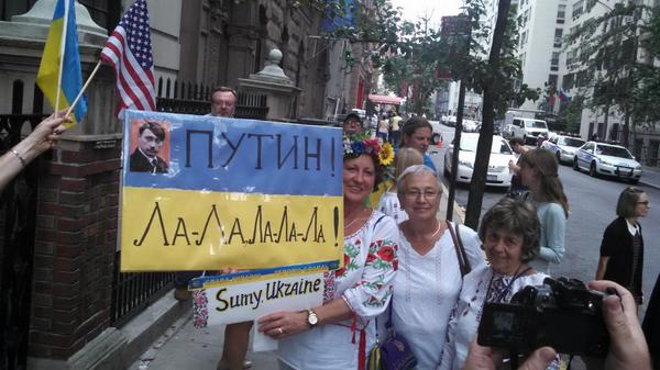 Rally in New York. Putin. Lalala
