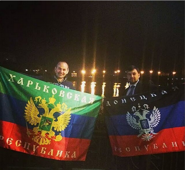 Pushilin and guy with a flag of the 'Kharkiv People's Republic'