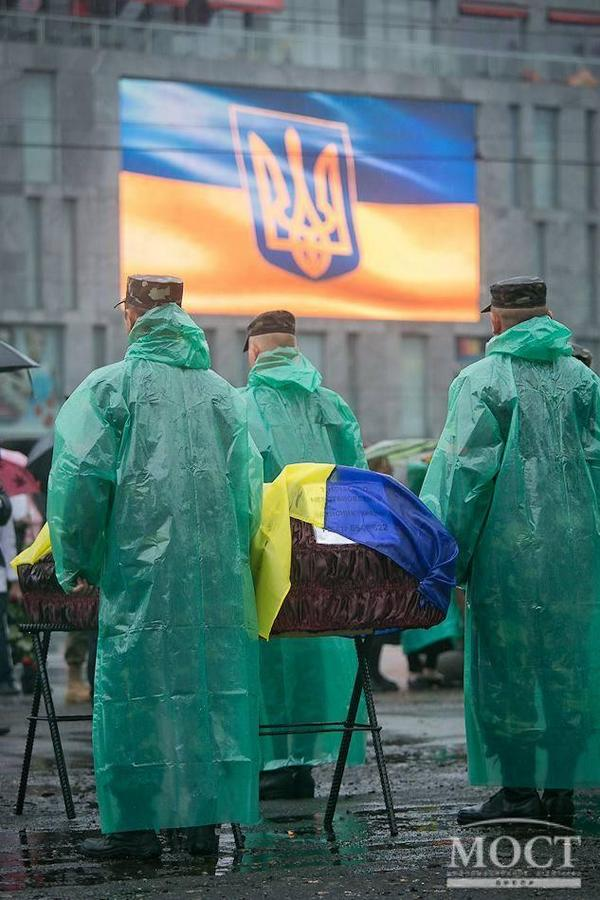 Dnipropetrovsk pays tribute to 21 unknown ATO warriors