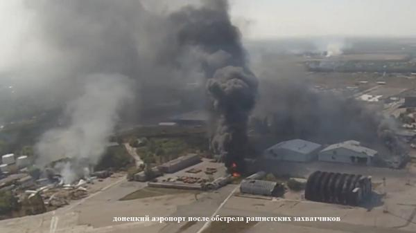 Donetsk Airport after shelling