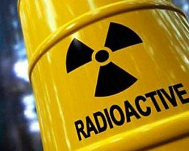 Ukraine has allowed the supply of U.S. nuclear fuel to the country's nuclear power plants