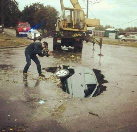 Dnipropetrovsk after bad weather