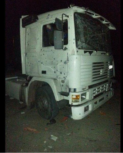 Activists claims that about 50 trucks of Humanitarian convoy were destroyed by huge explosion in Donetsk