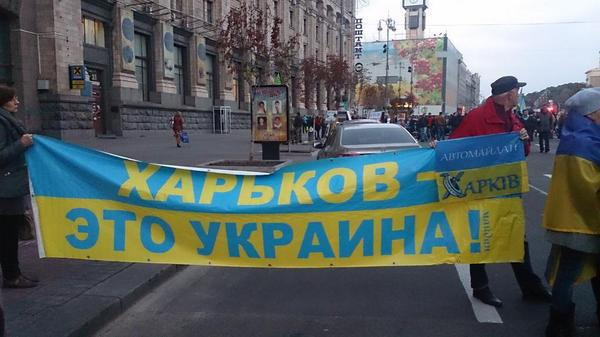 Protesters said Kharkiv mayor doesn't counter separatist groups,might quietly support them.Said they don't want KhNR