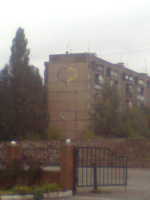 Ukrainian painting in yenakievo
