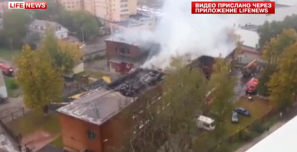 Military enlistment office was set to fire In Naro-Fominsk, Russia