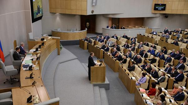 'Mighty project': Russian MPs ratify Eurasian Economic Union agreement