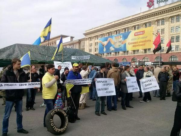 Rally near Kharkiv region administration
