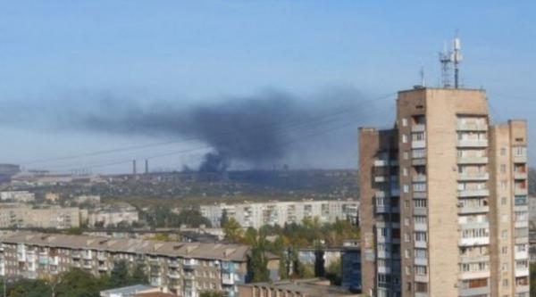 Fire at the metallurgical plant In Alchevsk