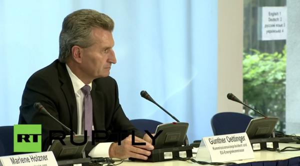 Günther Oettinger: it is Impossible to carry out reverse gas supplies without the consent of Gazprom