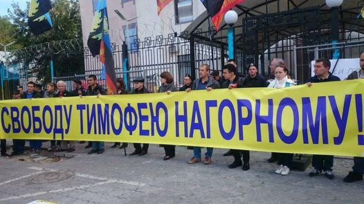 Russian emb in Kyiv: free 2 Ukrainian activists detained after PeaceMarch in Moscow