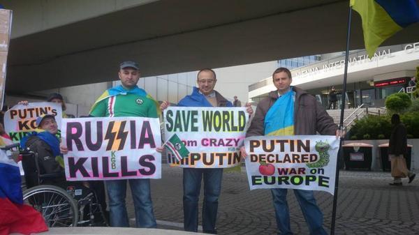 Chechen-Ukrainian anti-Putin protest near the Vienna international centre