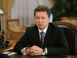 Miller: Ukraine lacks 7.5 billion cubic meters of gas for heating this winter