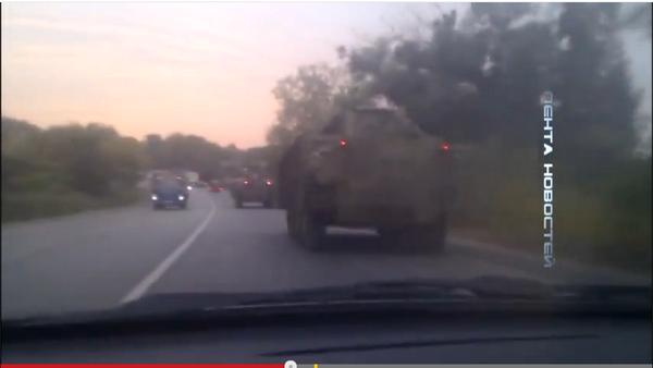 Ukraine Military Convoy with BTR-4s somewhere in Donetsk