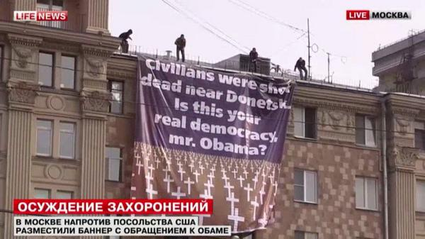 Activists hang banner at US Moscow Embassy to deflect attention from mass executions by Russian-backed forces near Donetsk