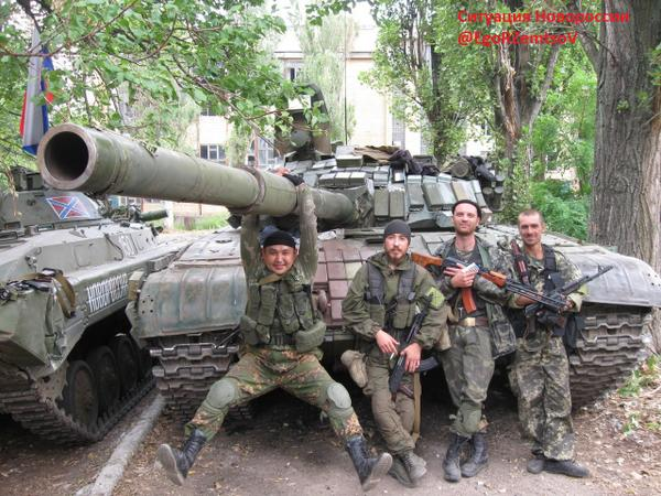 Russian militants in Ukraine with T-72 tanks