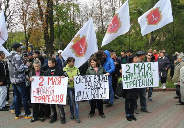 Protesters in Odessa were paid 70 hryvnias to protest against Ukraine.