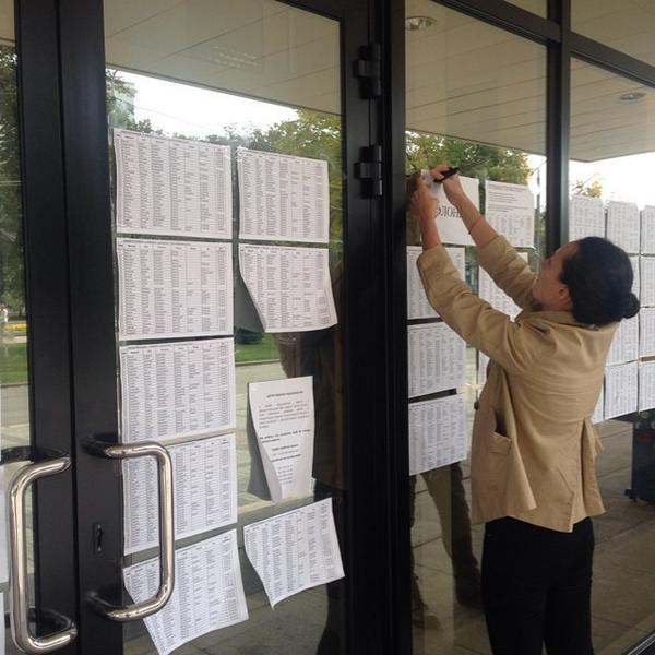 Dnipropetrovsk. Lists of people lost and taken prisoner.