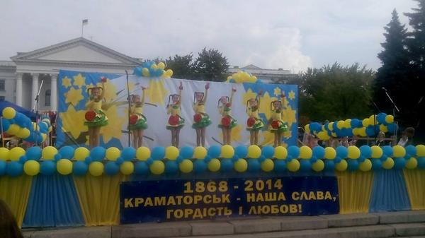 Kramatorsk marks the Day of the city today