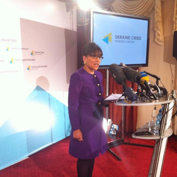 Penny Pritzker, US Secretary of Commerce at @uacrisis