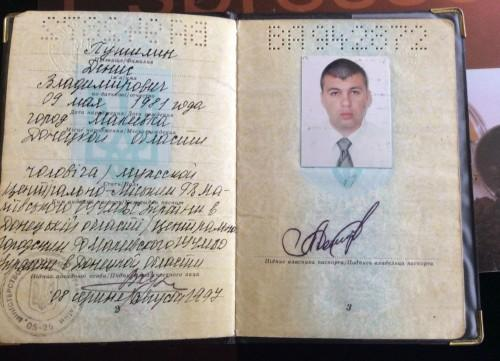 Secret documents of DNR were found by hackers on Russian LDPR party( Zhirinovsky) servers