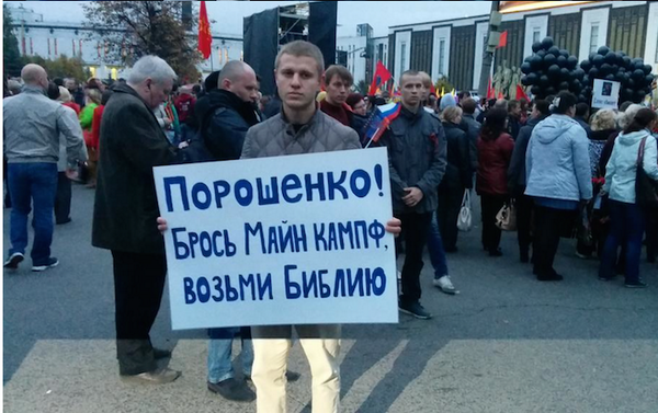 pro-Putin rally in Moscow today