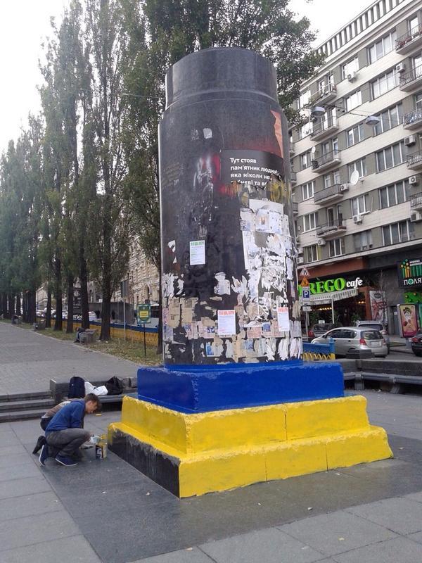 Ex-Lenin monument in Kyiv