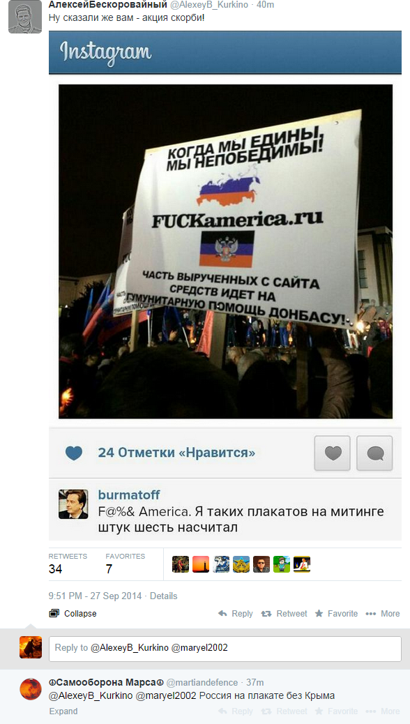 Six posters like this were seen at the Moscow-organized demo to support the Russian invasion of Ukraine.