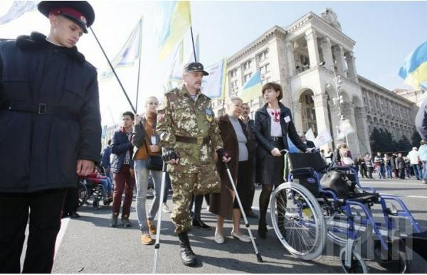 Kyiv: peace March on wheelchairs