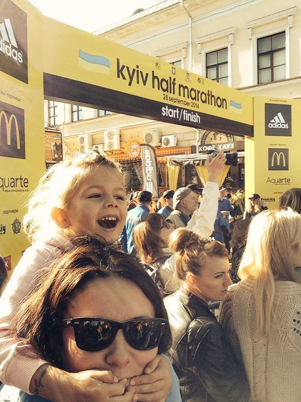kyivhalfmarathon has just started in Kyiv ukraine