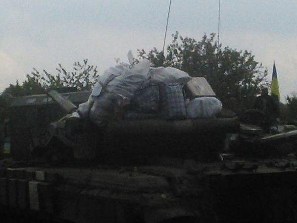 Baggage delivery service in Donetsk airport