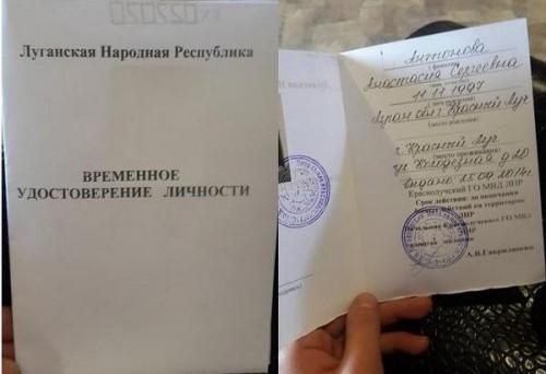 Self-declared Luhansk People's Republic apparently issuing passports to residents