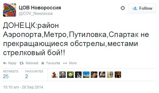 Airport district, Metro, Putilovka, Spartak, non-stop shelling Gun battles in some areas of Donetsk