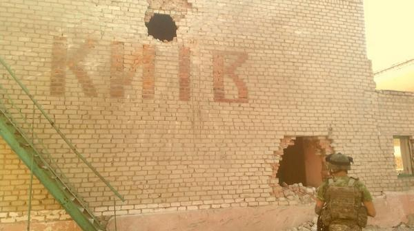 Shyrokyne near Mariupol. Consequences of Russian shelling