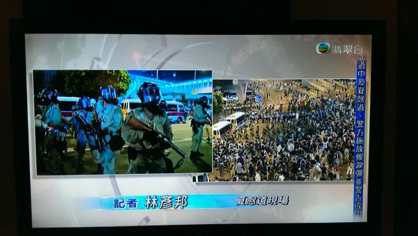 This is what Hong Kong people are seeing on their TV screens right now. This is their city tonight.