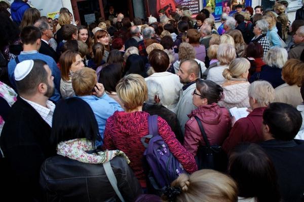 Jewish Festival in Kyiv