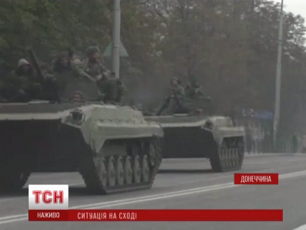 More Russian army reinforcements, reaching Donetsk yesterday afternoon.BMP,BTR,MT-LB